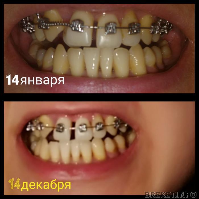 img_2020-01-14_14-47-35.jpg