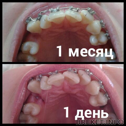 img_2015-09-15_12-36-40.jpg