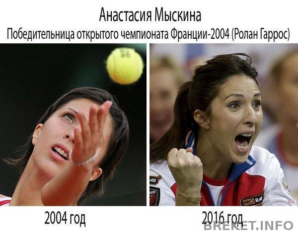 anastasiya_myskina.jpg