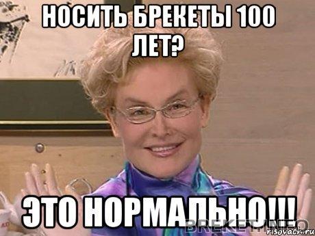 malysheva_20939284_orig_.jpg
